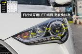 Veloster飞思2015款车灯缩略图