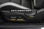 Veloster飞思2015款前排座椅缩略图