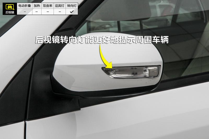 后视镜转向灯位置更高,对周围车辆和行人的提示效果更好. 18/62