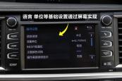 汉兰达2015款车身缩略图