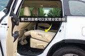 汉兰达2015款后排座椅缩略图