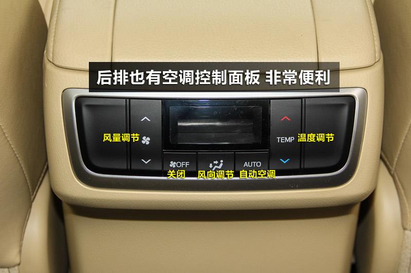 汉兰达 2.0T 七座四驱至尊版