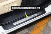 汉兰达2015款车门缩略图