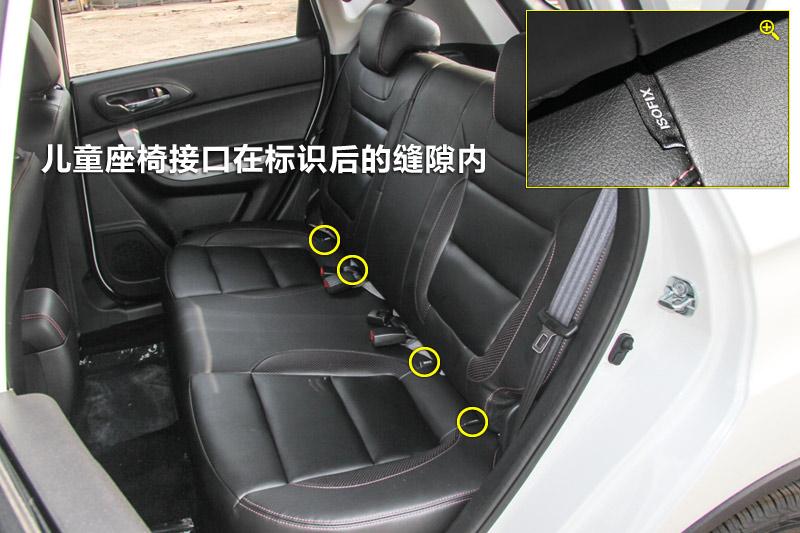 fix儿童座椅接口标识清晰