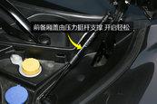 迈凯伦570S2015款车身缩略图