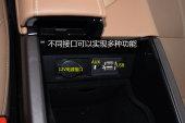雷克萨斯RX2016款前排储物空间缩略图