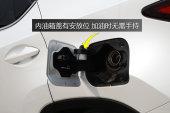 雷克萨斯RX2016款油箱盖缩略图