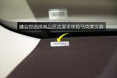 雷克萨斯RX2016款音响缩略图