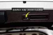 雷克萨斯RX2016款开/关方式缩略图