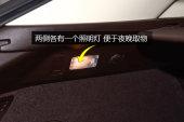 雷克萨斯RX2016款照明缩略图