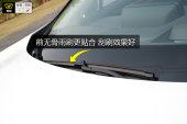 雷克萨斯RX2016款雨刮器缩略图
