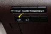 雷克萨斯RX2016款中控区缩略图