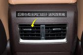 雷克萨斯RX2016款其他缩略图