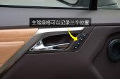 雷克萨斯RX2016款前排座椅缩略图