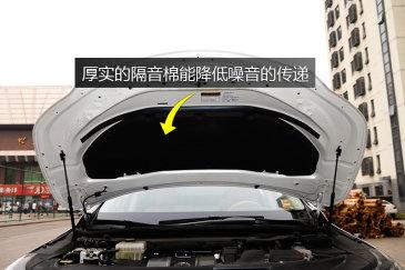 雷克萨斯RX 450h四驱尊贵版