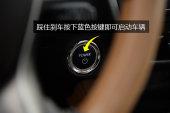 雷克萨斯RX2016款手刹缩略图