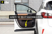 雷克萨斯RX2016款车门缩略图