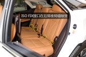 雷克萨斯RX2016款儿童座椅缩略图