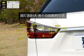 雷克萨斯RX2016款车灯缩略图