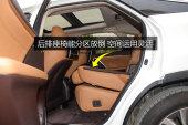 雷克萨斯RX2016款后排座椅缩略图