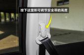 本田CR-V2015款安全带缩略图