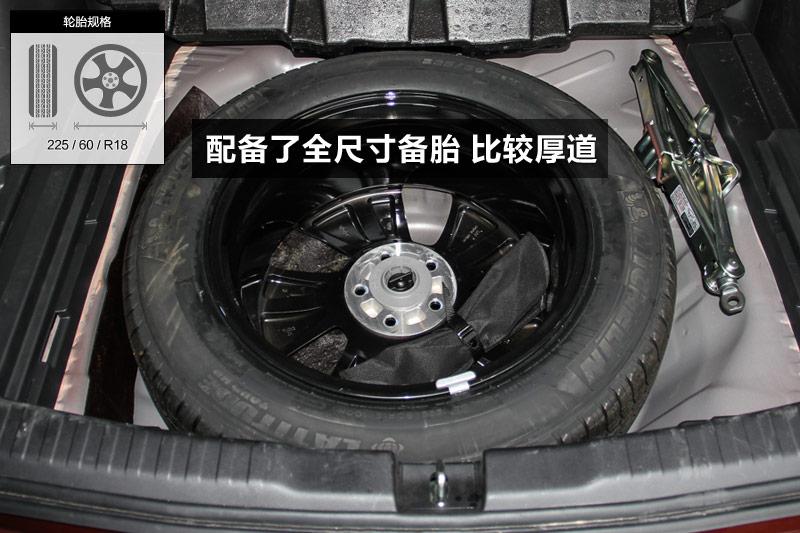 本田 CR-V 2.4L 四驱尊贵版