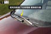 本田CR-V2015款雨刮器缩略图