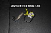 本田CR-V2015款车门缩略图