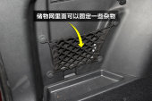 本田CR-V2015款储物空间缩略图
