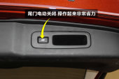 本田CR-V2015款开/关方式缩略图