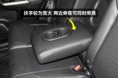 本田CR-V2015款后排储物空间缩略图