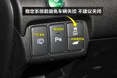 本田CR-V2015款方向盘缩略图