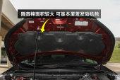 本田CR-V2015款隔音棉缩略图