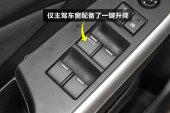 本田CR-V2015款车窗玻璃缩略图