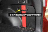 本田CR-V2015款设施缩略图