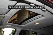 本田CR-V2015款天窗缩略图