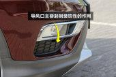 本田CR-V2015款整体外观缩略图
