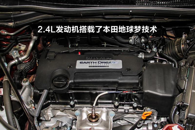 k24v6的发动机最大功率137kw/6400rpm图片