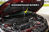 本田CR-V2015款支撑方式缩略图