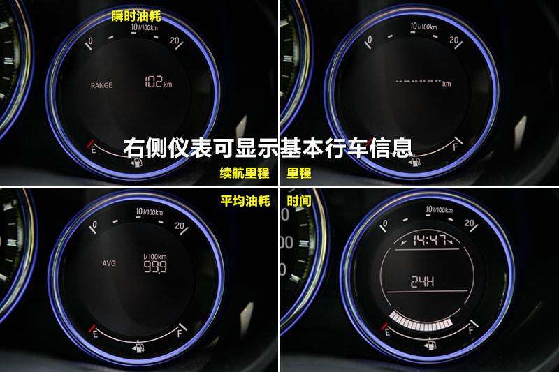 2015款锋范 1.5L CVT豪华科技版中控区 锋范全车详解