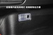 马自达CX-52015款照明缩略图