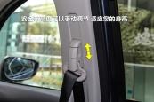 马自达CX-52015款安全带缩略图