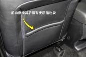 马自达CX-52015款后排储物空间缩略图