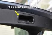 马自达CX-52015款开/关方式缩略图