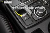 马自达CX-52015款手刹缩略图