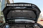 马自达CX-52015款隔音棉缩略图