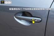 马自达CX-52015款车门缩略图