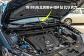 马自达CX-52015款支撑方式缩略图