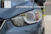 马自达CX-52015款车灯缩略图