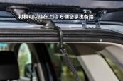 马自达CX-52015款衬板缩略图
